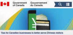 """加拿大政府官网头条:如何""""讨好""""中国游客!"""