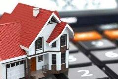 加拿大买房贷款需要的手续有哪些?