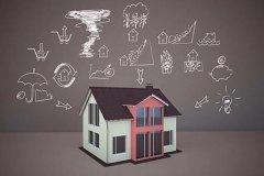 加拿大买房贷款注意事项有哪些?